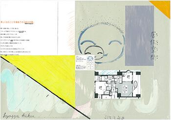 drawing ito-pia01