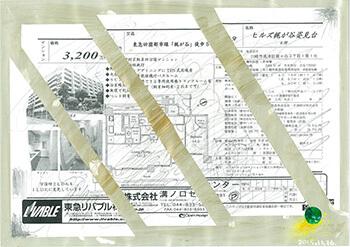 drawing ito-pia13