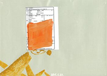 drawing ito-pia20