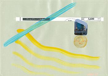drawing ito-pia21