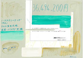 drawing ito-pia24