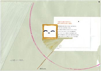 drawing ito-pia29
